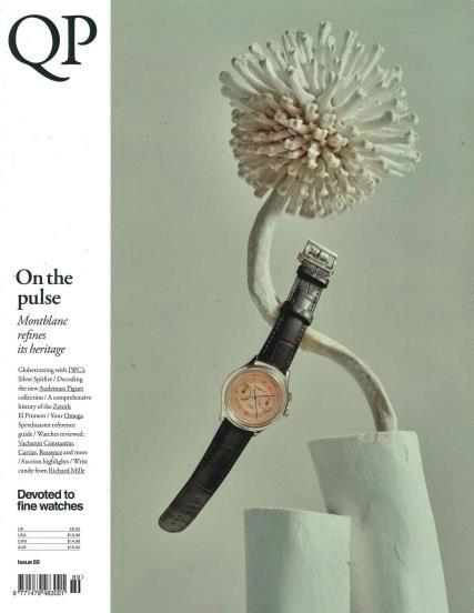 QP Magazine | Ana Cuba